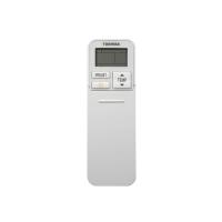 464-toshiba-ras-b22pkvsg-e-klima-koncept-2667405980
