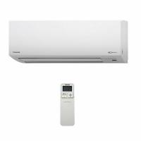 -toshiba-ras-b22pkvsg-e-klima-koncept-7683172001